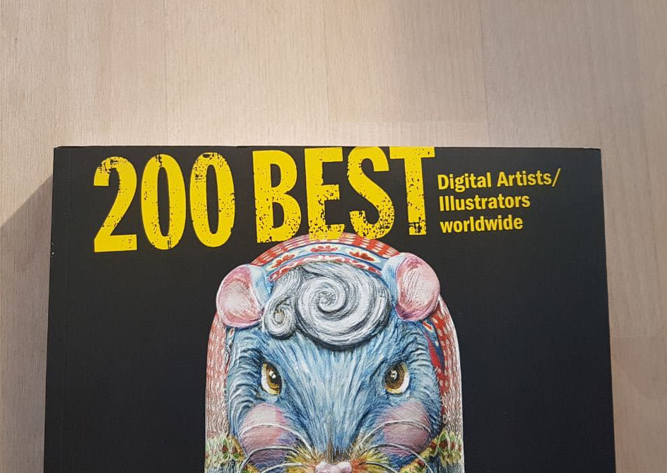 200 Best Digital Artists Worldwide